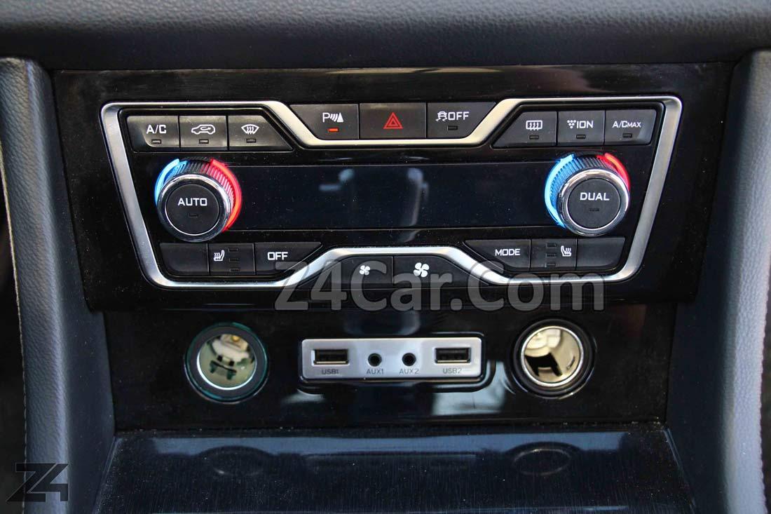 سیستم صوتی کوپا توربو T210