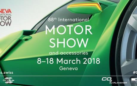پیشدرآمدی بر نمایشگاه خودروی ژنو ۲۰۱۸: گردهمایی غولهای خودروسازی جهان