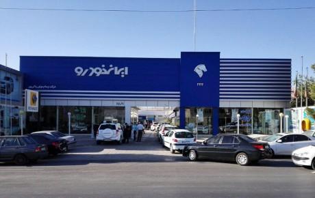 در فروش های قطعی ایران خودرو امکان صلح وجود ندارد