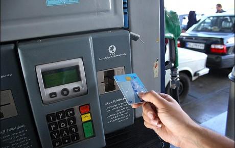 جزئیات بیشتر از طرح بازگشت کارت سوخت به پمپ بنزینها