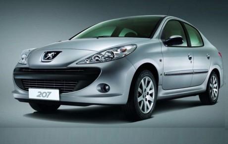اعلام برنامههای دیگر فروش ایران خودرو به زودی