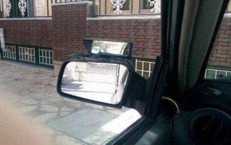 اختراع آینه بغل خودرو با امکان پوشش نقاط کور در شیراز