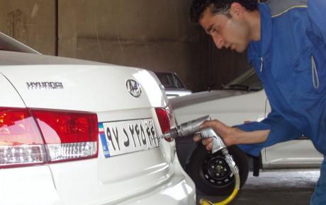 تغییر مجدد ساعت پذیرش در مراکز تعویض پلاک پایتخت