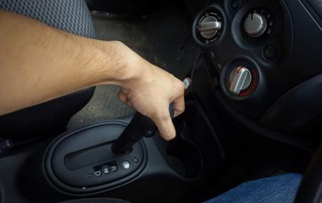 سوئیچ اهرمی چیست و در خودروها چه کاربردی دارد؟