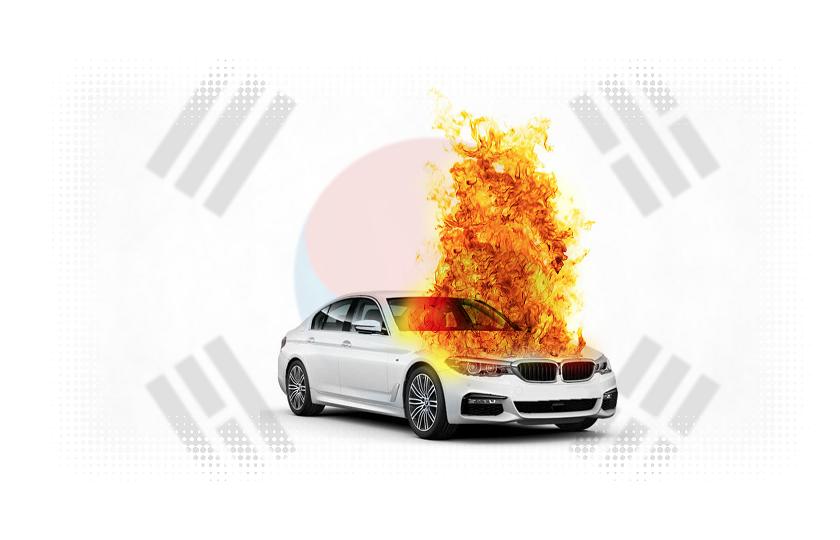 کره جنوبی تردد خودروهای BMW را ممنوع کرد!