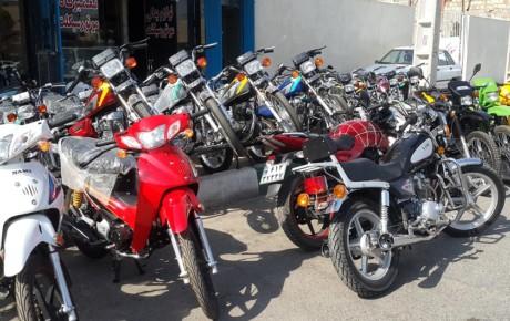 بازار نابسامان موتورسیکلت