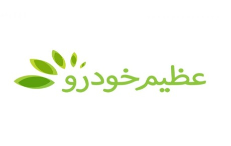 عظیم خودرو جدیدترین خودروساز ایران آماده افتتاح شدن است