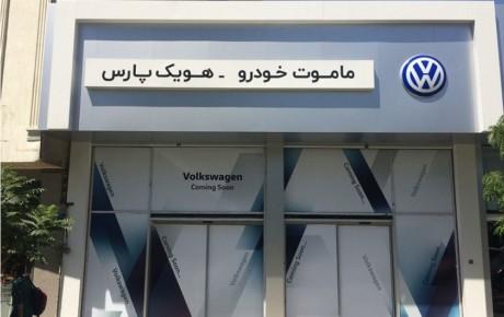 آلمان ها قصد ندارند بازار ایران را ترک کنند
