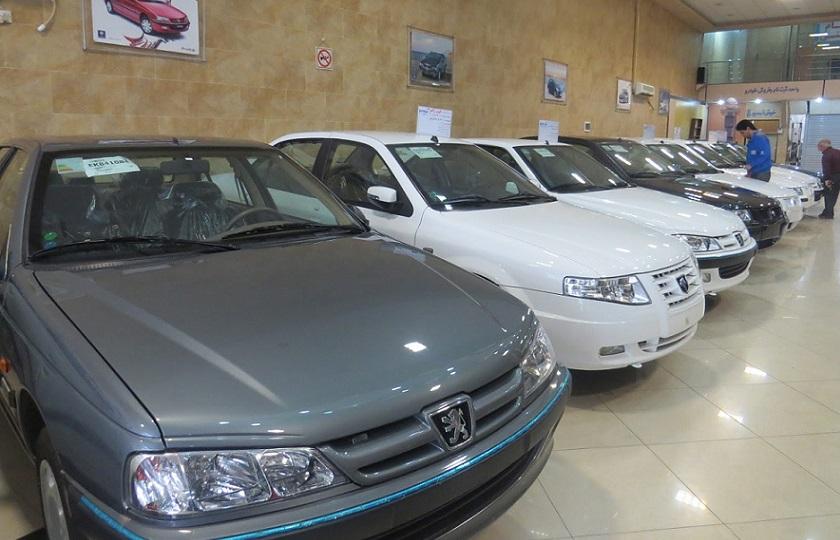 شرایط ویژه پیش فروش محصولات ايران خودرو