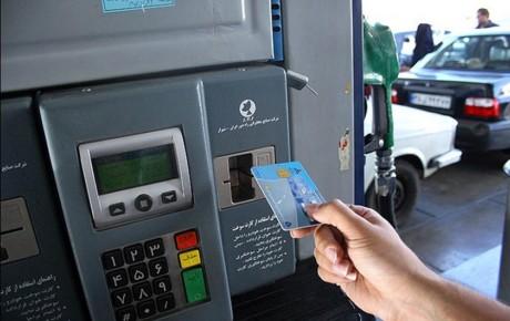 دلایل طرح سهمیه بندی بنزین