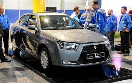 ثبت نام بیش از ۲۰ هزار نفر در طرح پیش فروش ایران خودرو!
