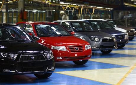 استانداردهای ۸۵ گانه خودرویی و محصولات پیش فروش شده