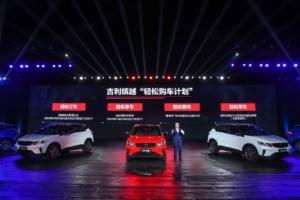 رونمایی رسمی از جیلی بین یو در چین + تصاویر