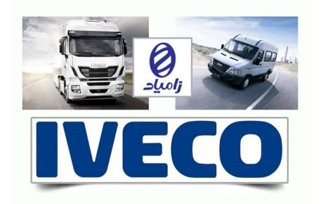 فروش ویژه قطعات اصلی شرکت ایویکو توسط زامیاد
