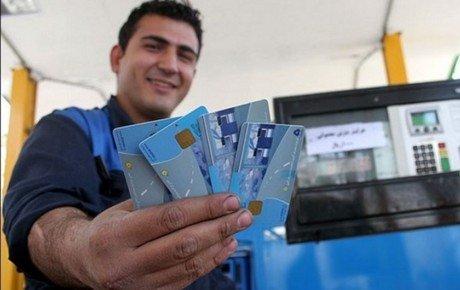 علتهای به تأخیر افتادن احیای کارت سوخت چیست؟