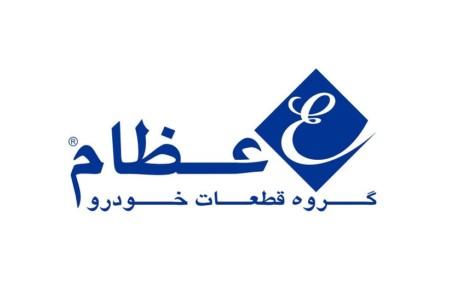 پشت پرده ارتباط ایران خودرو با شرکت سرمایه گذاری عظام چیست؟! + آمار