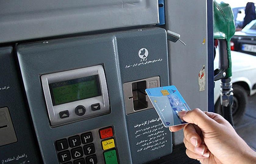 دولت از دی ماه استفاده از کارت سوخت را اجرایی میکند