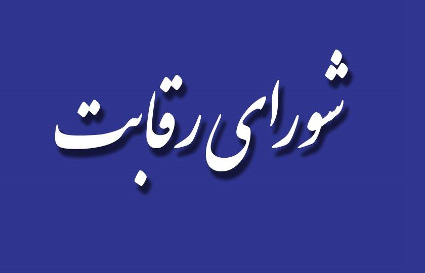 ارسال دستورالعمل تنظیم قیمت خودروهای انحصاری به روحانی