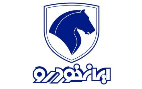 اظهارات سازمان تعزیرات به افزایش قیمت محصولات ایران خودرو!