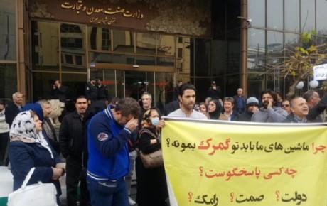 اعتراض متقاضیان نگین خودرو و رامک خودرو
