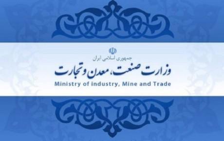 انواری رییس مرکز روابط عمومی و اطلاع رسانی وزارت صنعت منصوب شد