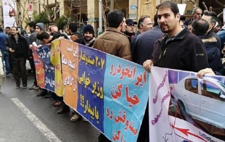 اعتراض خریداران ۲۰۷ صندوقدار به نحوه قیمت گذاری + تصاویر