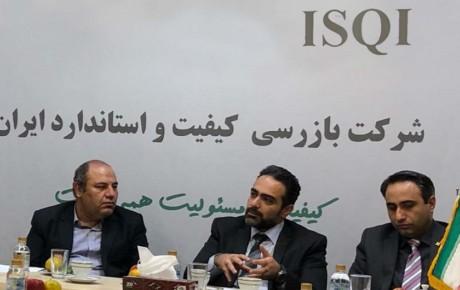 محصول جدید ایران خودرو جهت بررسی به NAST چین ارسال خواهد شد