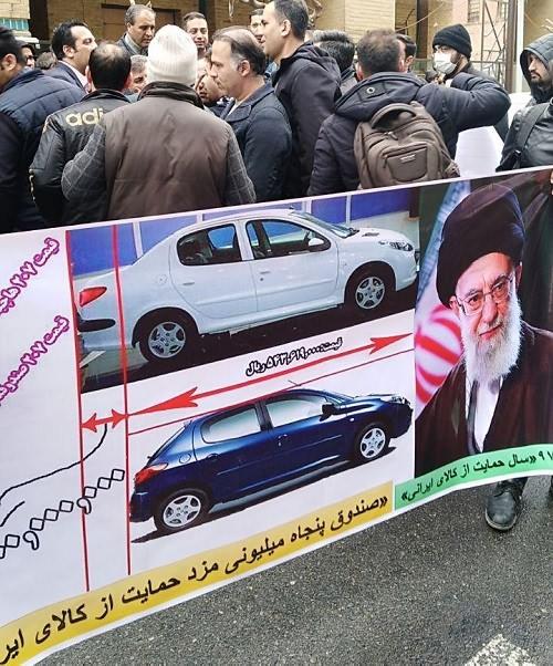 اعتراض خریداران 207 صندوقدار به نحوه قیمت گذاری + تصاویر