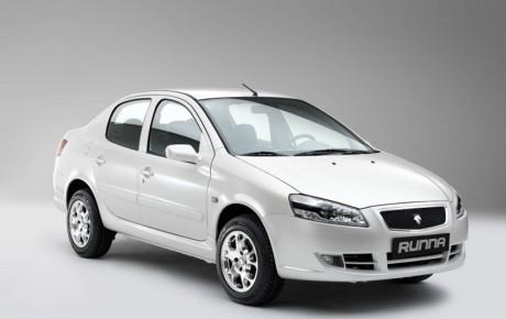 فروش فوری محصولات ایران خودرو متوقف شد