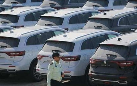 ضوابط اجرایی ترخیص خودروهای دپو شده در گمرک اعلام شد