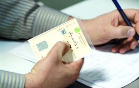 ساعت کار مراکز شماره گذاری و تعویض پلاک پلیس راهور در ایام نوروز اعلام شد