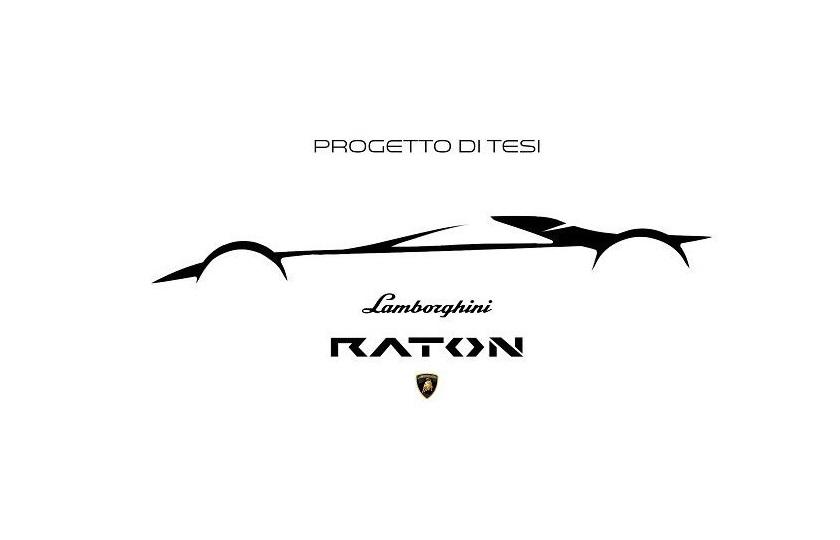 لامبورگینی طرح مفهومی مدل جدید خود به نام Raton را منتشر کرد