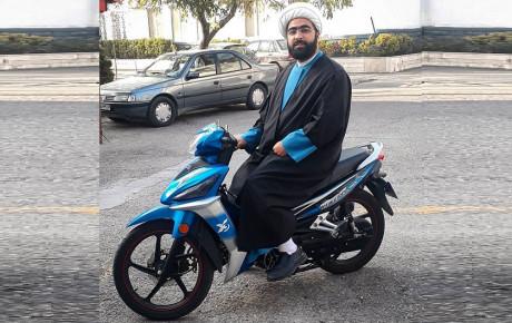 روحانی موتورسوار از دنیای موتورسوارها میگوید