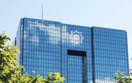 اختلاف بانک مرکزی در پرداخت تسهیلات ارزی قطعهسازان