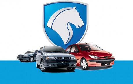 آغاز طرح فروش فوری تنظیم بازار محصولات ایران خودرو در سال ۹۸