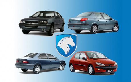 نخستین فروش فوری خودرو در سال 98 کلید خورد