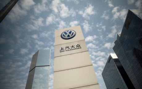 شاسی بلند برقی فولکس واگن برای بازار چین