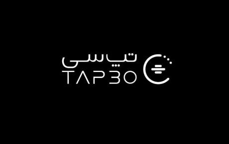 راه حل جدید تپ سی برای کاربران iOS