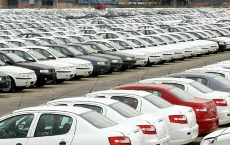 افت 37 درصدی تولید خودرو