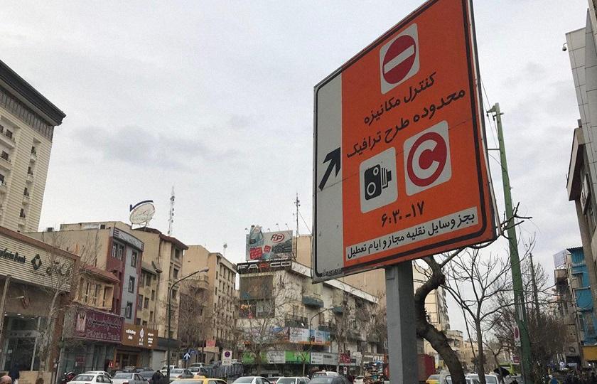 جریمه ورود خودروهای بدون مجوز به محدوده طرح ترافیک + هزینه ورود به طرح