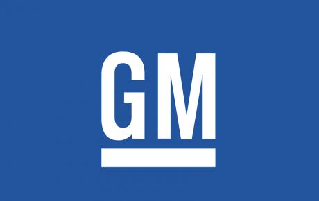 برنامههای جنرال موتورز در بازارهای نوظهور
