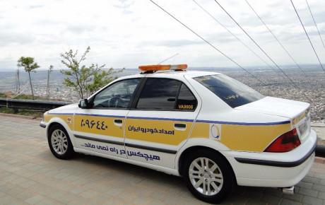 ایستگاه آخر بازدیدهای مدیران خدمات پس از فروش ایران خودرو