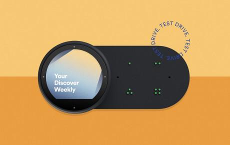 ساخت دستگاه هوشمند کنترل صدا در خودرو توسط اسپاتیفای