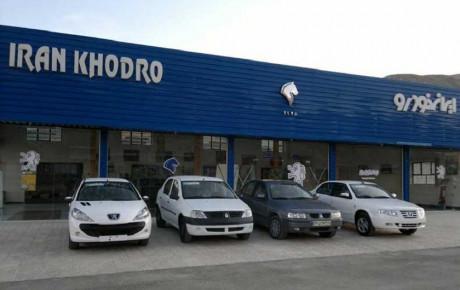 سیستم فروش ایران خودرو به برنامه ضد ربات مجهز است