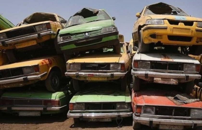 فروش خودروهای اسقاطی دولتی کیلویی 57 هزار تومان