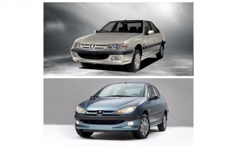 روند کاهشی قیمت انواع خودروها در بازار