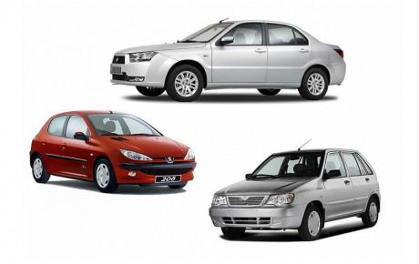 درخواست سازمان بازرسی برای بازگشت شورای رقابت به قیمت گذاری خودرو