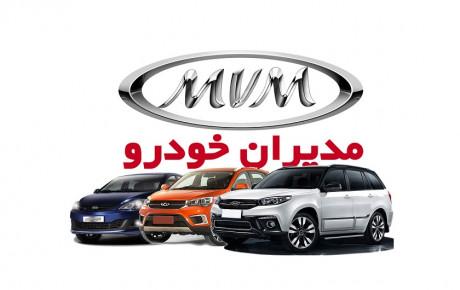 کسب رتبه نخست خدمات فروش توسط مدیران خودرو
