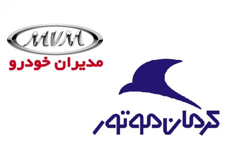 مدیران خودرو و کرمان موتور بیشترین ارز دولتی را گرفتند + جدول