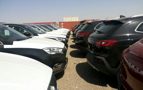 دلایل دپو خودروهای وارداتی در بندر خرمشهر چیست؟